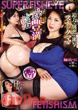 Videos Tagged Natsuko Kayama Javdoe Sh Free Jav Sex
